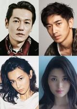 井浦新×瑛太×大森立嗣監督で三浦しをん「光」を映画化!
