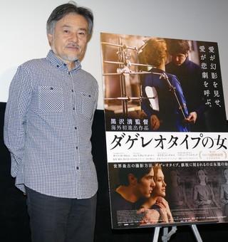 黒沢清監督、「ダゲレオタイプの女」幽霊シーンの裏話を披露