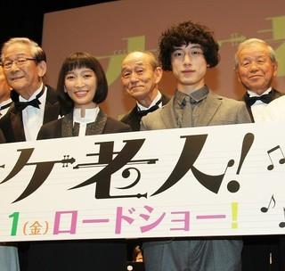 """杏&坂口健太郎、""""昭和のアベンジャーズ""""の勢いにタジタジ「吸い取られる」"""