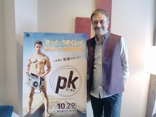 「きっと、うまくいく」ラージクマール・ヒラニ監督、新作「PK」を語る