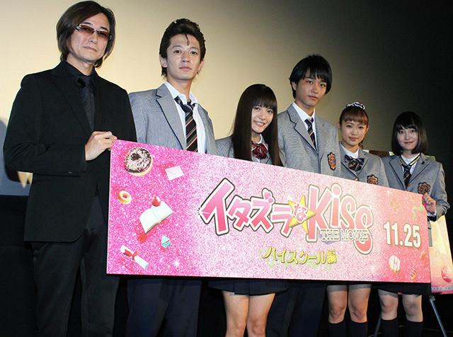 佐藤寛太、初主演映画「イタキス」TIFFでお披露目「世界的に有名な作品。光栄」