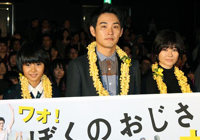 松田龍平、「ぼくのおじさん」完成までコメディと知らず「夢中でやったのが良かった」