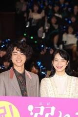 菅田将暉、小松菜奈とのキスシーンは「今考えると相当ハードな演出」