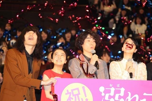 菅田将暉、小松菜奈とのキスシーンは「今考えると相当ハードな演出」 - 画像6
