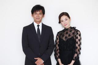 夫婦に扮した織田裕二と吉田羊「ボクの妻と結婚してください。」
