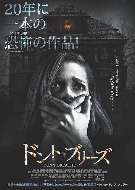 日本 ホラー 映画 ランキング