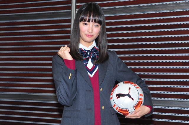 大友花恋、高校サッカー応援マネージャーに就任「熱い冬を過ごしましょう!」
