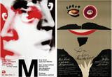 戦後ドイツの映画ポスター展開催 東西両側のグラフィックをたどる