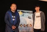 「究極の3D映画」大根仁×松江哲明、ベンダース7年ぶり劇映画を絶賛