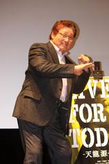 天龍源一郎、スクリーンに映った自身の姿に涙!「冥途の土産になった作品」