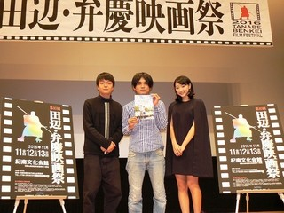 「ポエトリーエンジェル」記念上映、岡山天音と武田玲奈らが撮影秘話を語る