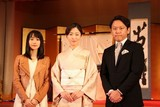 松雪泰子がYuki Saito監督が現代版「古都」を京都で撮った意義を熱く説く