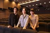 永瀬正敏&水崎綾女、役を憑依させ渾身の演技!河瀬直美監督作「光」撮了