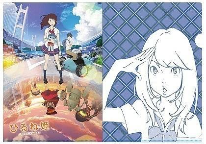 夢の世界の一端が明らかに!神山健治監督「ひるね姫」キービジュアル完成 - 画像2