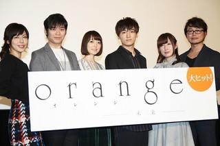 舞台挨拶に立った花澤香菜ら「orange 未来」