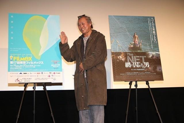 第17回東京フィルメックス開幕!キム・ギドク監督、アジア諸国の安全と平和を訴える - 画像2