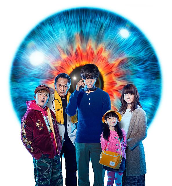 松坂桃李主演「視覚探偵 日暮旅人」が連続ドラマ化 17年1月放送開始