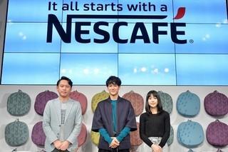 松雪泰子主演×Yuki Saito監督「古都」スピンオフ「Matcha!!!」初披露!