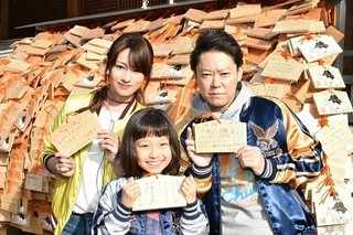 湯島天満宮でドラマのヒット& 受験生の合格祈願!
