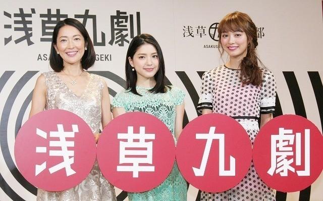 2017年3月オープンの劇場「浅草九劇」で上演