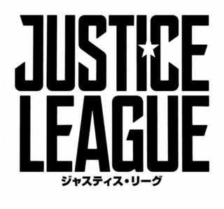 「ジャスティス・リーグ」2017年冬始動!バットマンが仲間を集める特別映像が公開