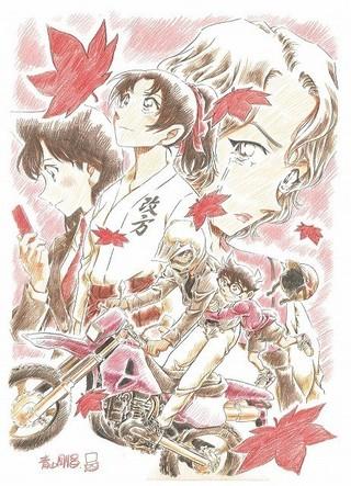 劇場版コナン最新作「から紅の恋歌」4月15日公開 舞台は関西、キーワードは「百人一首」
