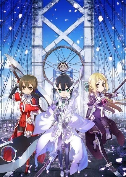 テレビシリーズに先駆け劇場上映が決定 「結城友奈は勇者である 鷲尾須美の章」