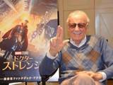 アイアンマンの生みの親、93歳スタン・リー来日!ユーモアたっぷりに会見