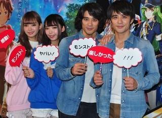 双子の斉藤兄弟&mimmam、流行語のオンパレードで劇場版「モンスターストライク」PR
