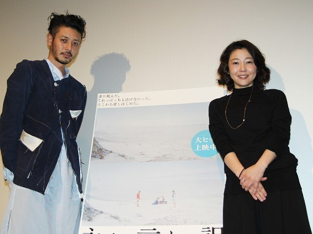 オダギリジョーと西川美和監督