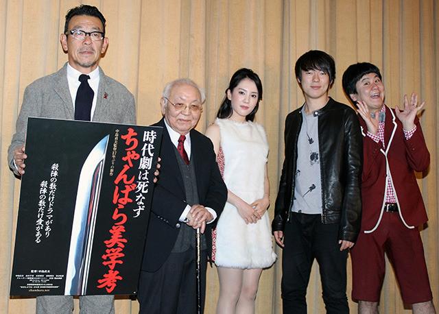 中島貞夫監督、「最後の1本」として本格ちゃんばら映画に意欲「準備は着々と進めている」