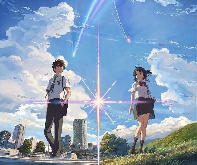「君の名は。」がLA映画批評家協会賞アニメ賞受賞!次点に「レッドタートル」