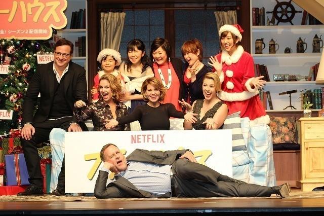 「フラーハウス」キャスト来日!大歓声にD.J.役女優「最高のファン」と喜び