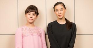 蒼井優×高畑充希、初共演「アズミ・ハルコは行方不明」で継承される女優魂