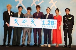 """松坂桃李、16年の""""キセキ""""は結婚!? 菅田将暉「縁結びの神様だね」"""