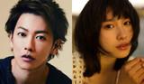 佐藤健&土屋太鳳W主演!奇跡の実話「8年越しの花嫁」を映画化