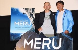 「MERU」監督ジミー・チン、標高6250mの絶壁での撮影も「僕にとっては自然」と豪語
