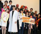 西銘駿、ライダー卒業も復活宣言「レジェンドとして帰ってきたい」