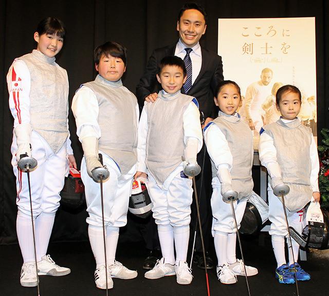 太田雄貴氏、リオ以来の剣に違和感もちびっ子剣士にエール「将来の五輪選手に」
