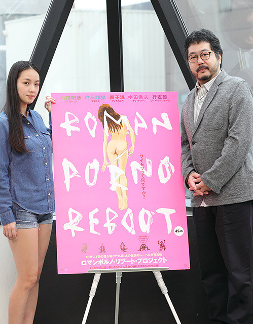 ロマンポルノなのに全編アクション!?「風に濡れた女」塩田監督のこだわりに間宮夕貴「死ぬほど怖かった(笑)」