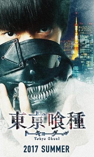 実写「東京喰種」主人公のビジュアル公開!窪田正孝がマスク越しに鋭い眼光