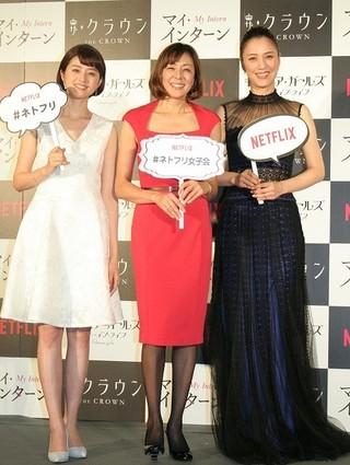 """""""女子トーク""""で盛り上がった鈴木ちなみ、RIKACO、遼河はるひ(左から)「マイ・インターン」"""