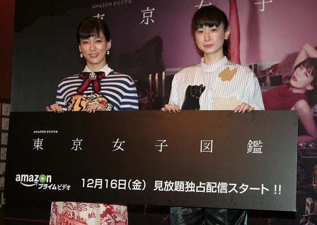 完成披露試写会に出席した 水川あさみとタナダユキ監督