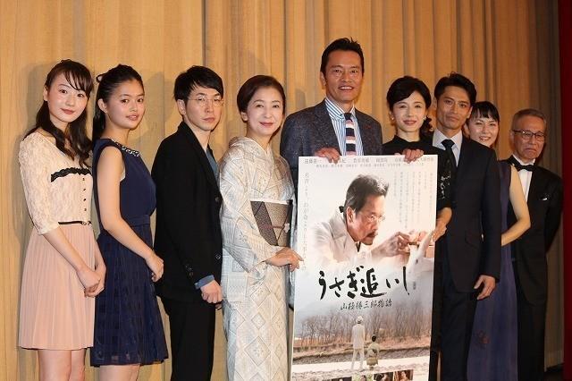 遠藤憲一「妖怪から人間に戻りました!」 主演映画初日挨拶で軽快トーク