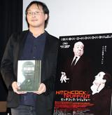 深田晃司監督、ヒッチコック論かく語りき「すべての時代に代表作。バケモノみたい」