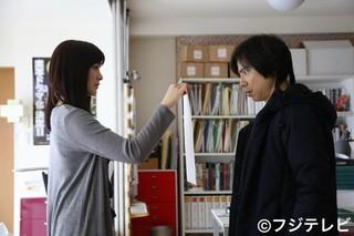 エレカシ宮本浩次、漫画家役でドラマ初主演