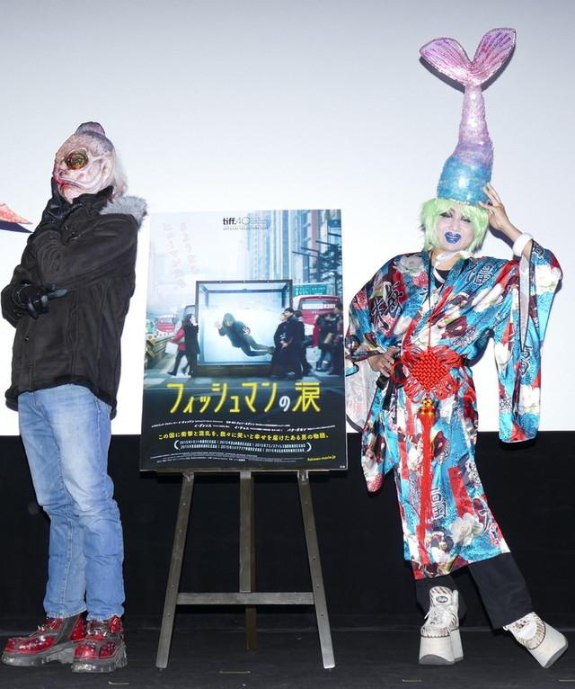 韓国映画「フィッシュマンの涙」が公開 百武朋氏、特殊造形アーティストの視点で解説
