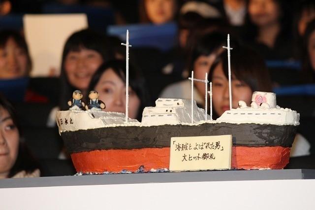 岡田准一、観客600人の社歌合唱に叱咤激励「腹から声出さんかい!」 - 画像3