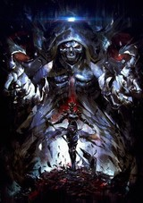 「オーバーロード」劇場版総集編は前後編に 前編「不死者の王」17年2月25日公開