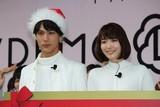 中川大志&飯豊まりえ、クリスマスプレゼントの思い出は「泣きはらした」「わんわん泣いた」